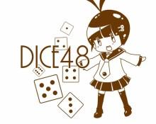 袋のロゴ_DICE48 (566x800)