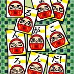 darumasan_up (584x800)