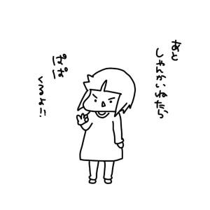 20151211