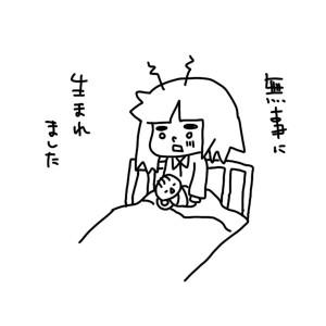 birth01