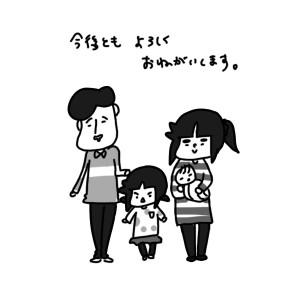 birth06