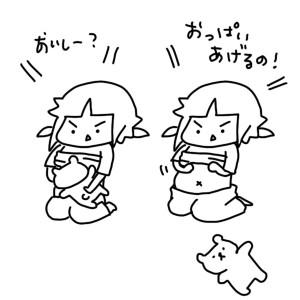 20160123_01