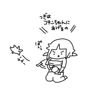 20160123_02