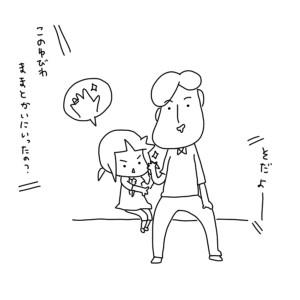 20160620-01