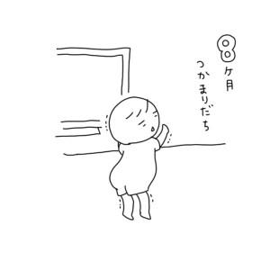 20160902