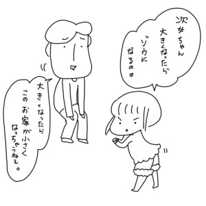 2019010701