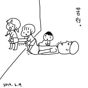 20190619