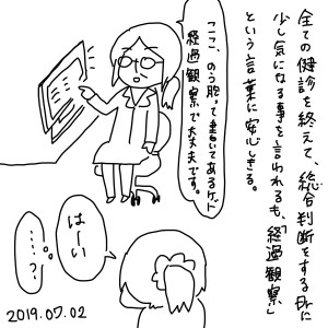 20190702