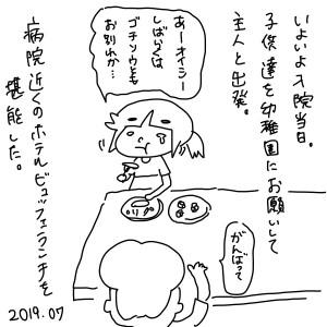 20190715
