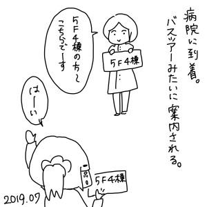 20190716