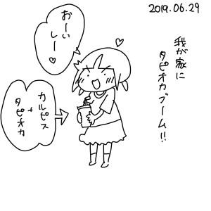 5FACB3B5-A1CD-4B34-A8CE-2728AB7498C6