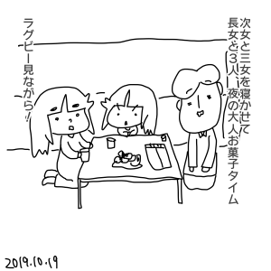 20191019.png