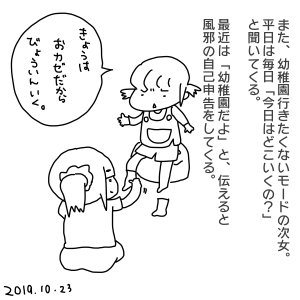 20191023.png