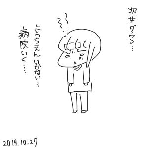 20191027.png