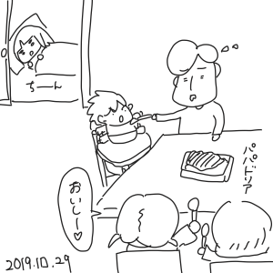 20191029.png