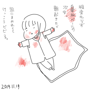 20191119.png