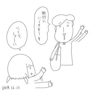 20191213.png