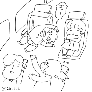 20200106.png