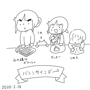20200214.png