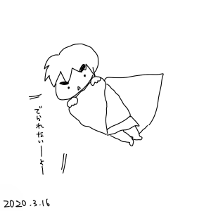 20200316.png
