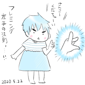 20200522.png
