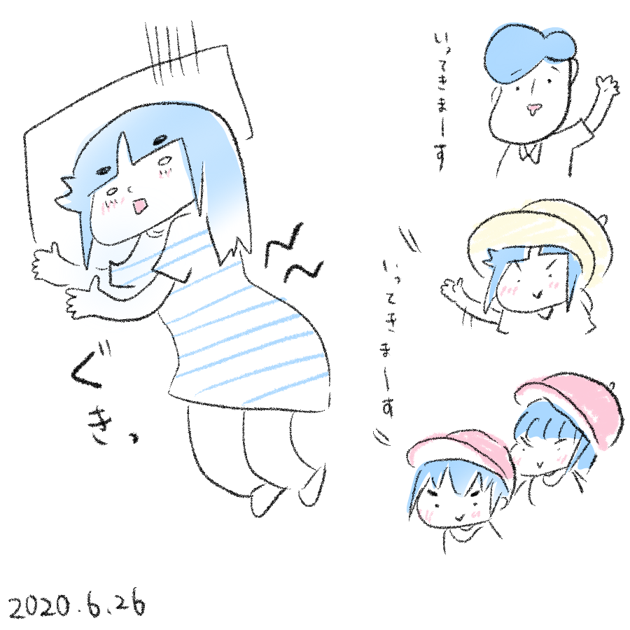 20200627.png