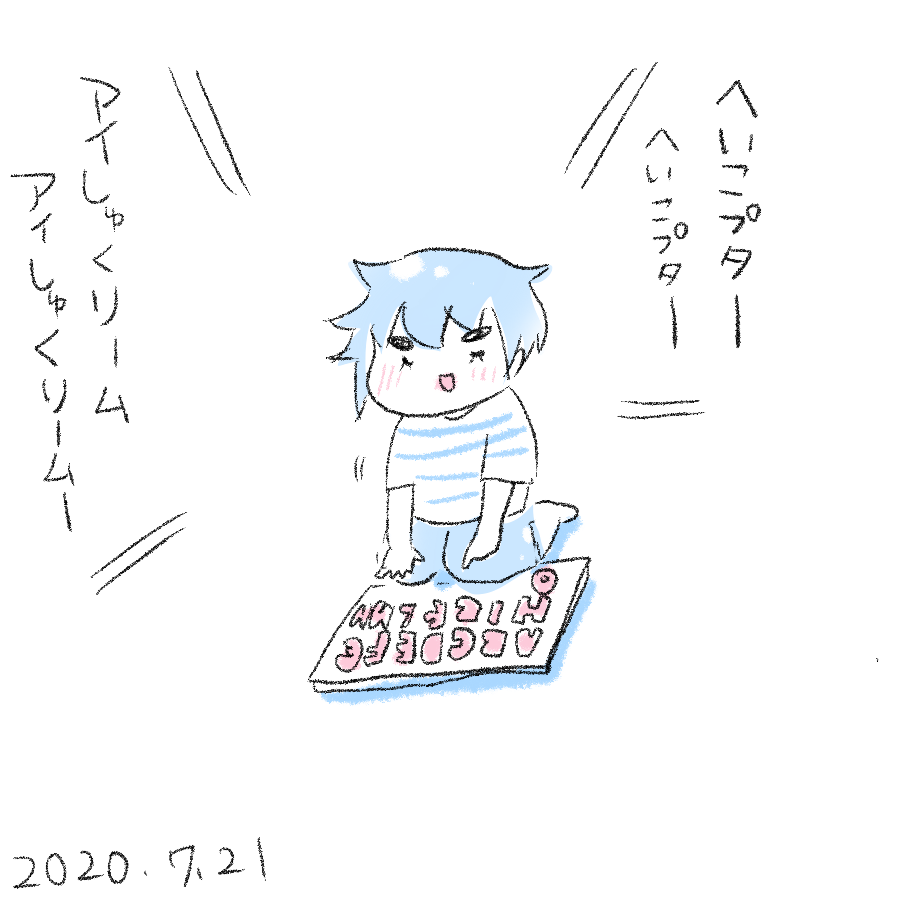 20200721.png