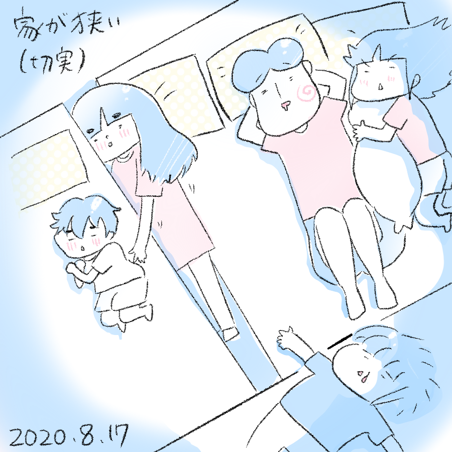 20200817.png