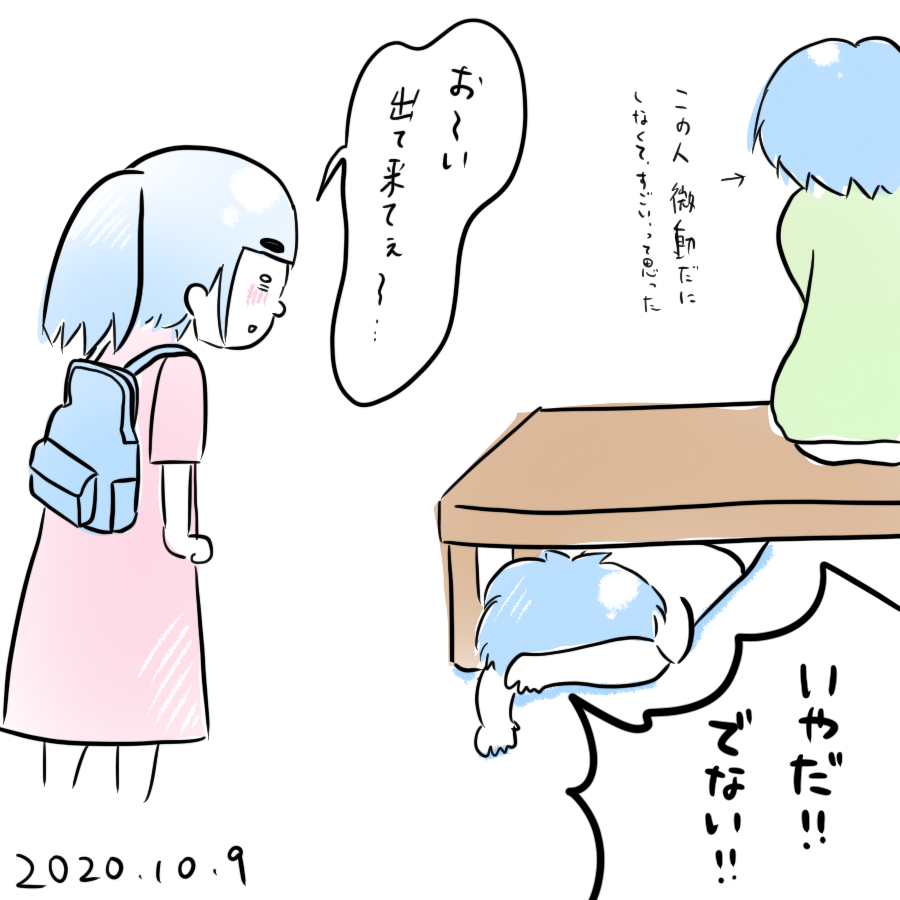20201009.png