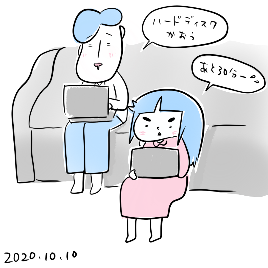 20201010.png