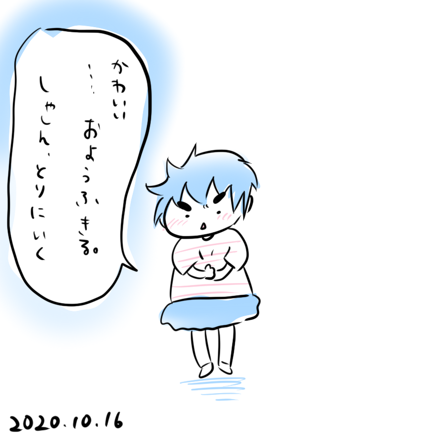 20201016.png