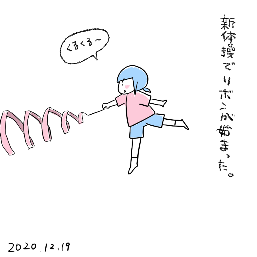 20201219.png